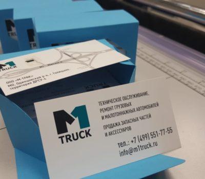 Простая верстка и печать визиток (тираж 500). Стоимость аналогичной работы — 2420 руб.