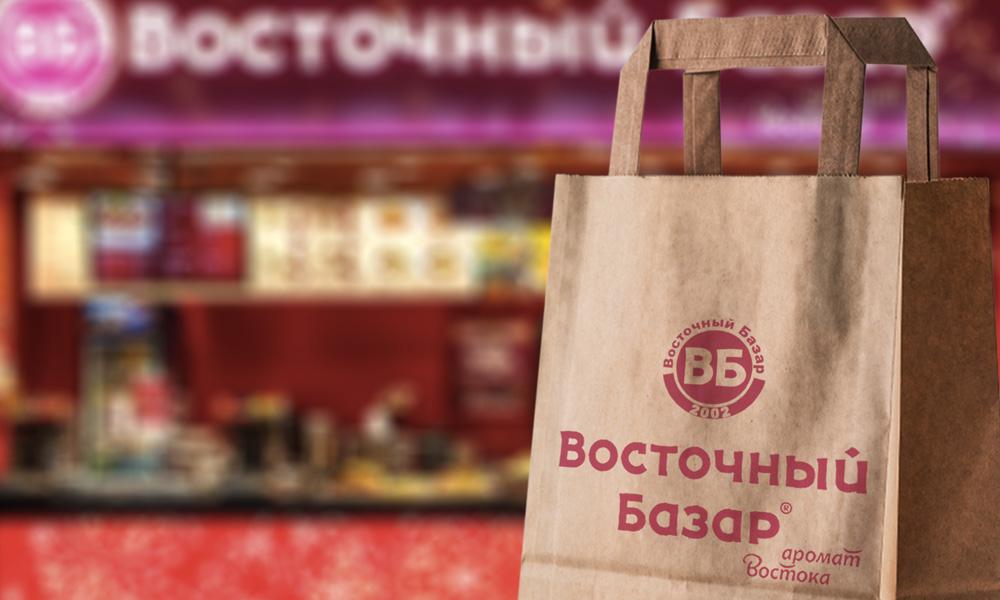 Фирменный пакет для сети ресторанов Восточный Базар