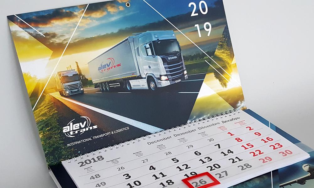 Печать корпоративных календарей, цветокоррекция для компании Алев-Транс
