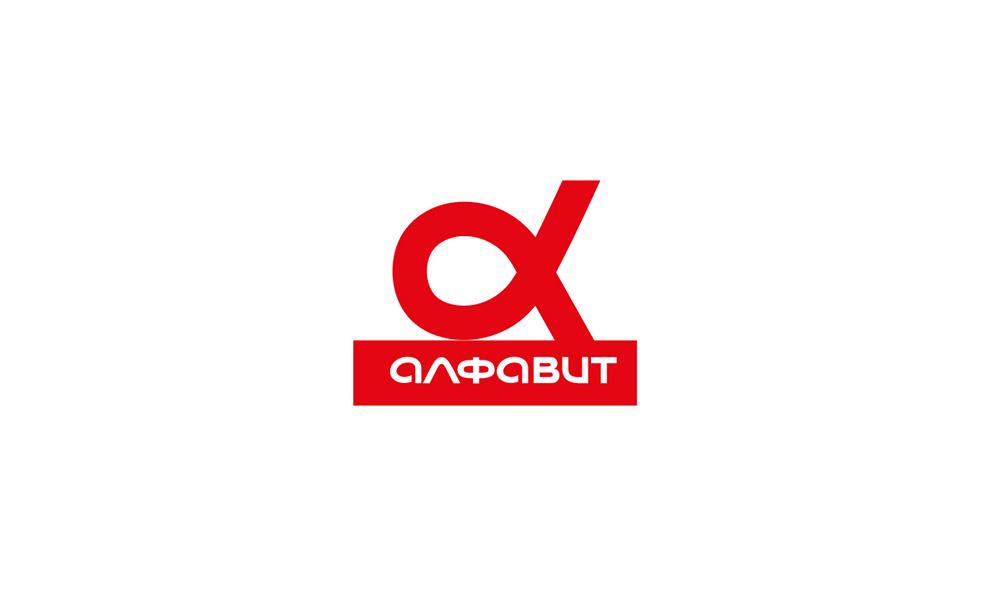 Логотип Алфавит