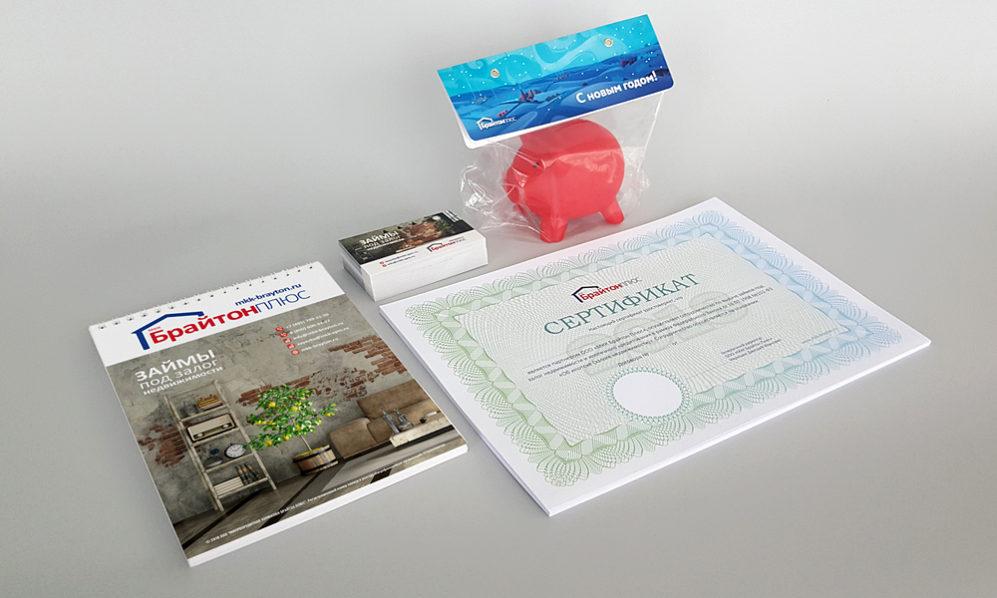 Фирменный блокнот, визитки, сертификаты, новогодний сувенир для микрофинансовой компании Брайтон Плюс