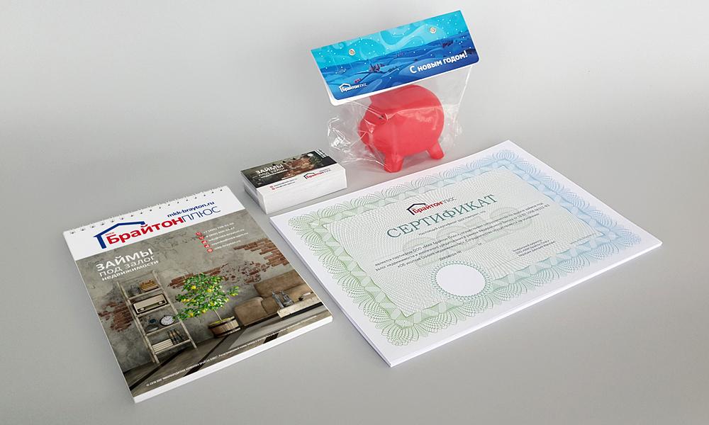 Фирменный блокнот, визитки, сертификаты, новогодний сувенир — дизайн, верстка, печать, производство