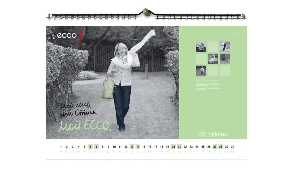 Корпоративный календарь для ECCO
