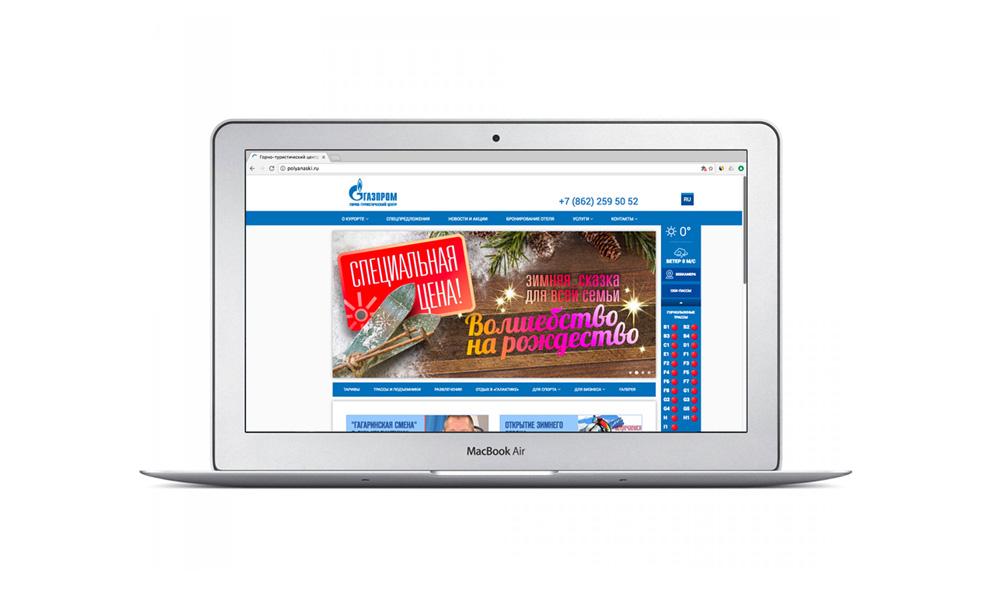 Интернет-баннер с сезонной акцией для горнолыжного курорта Газпром