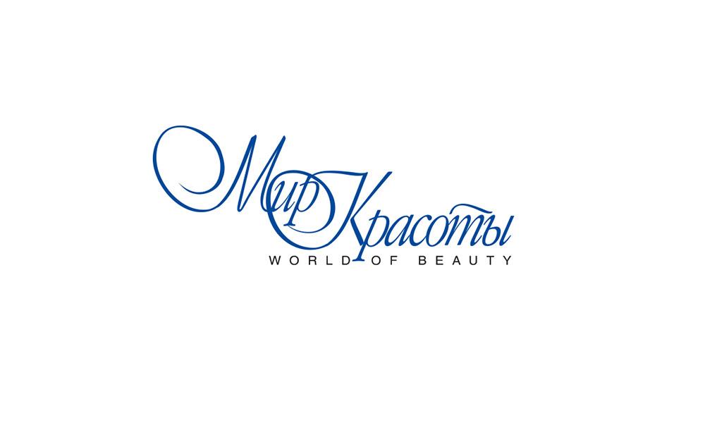 Логотип Мир Красоты