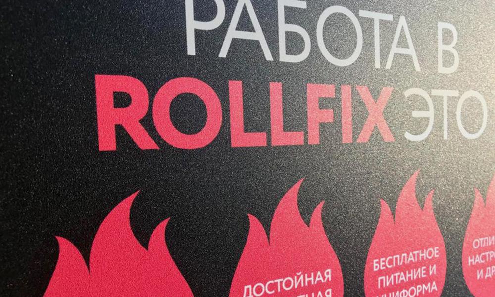 Мобайл из вспененного ПВХ для Rollfix