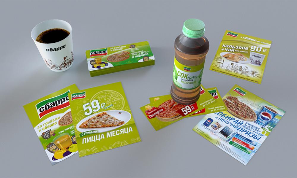 Образцы фирменной продукции для сети ресторанов Sbarro