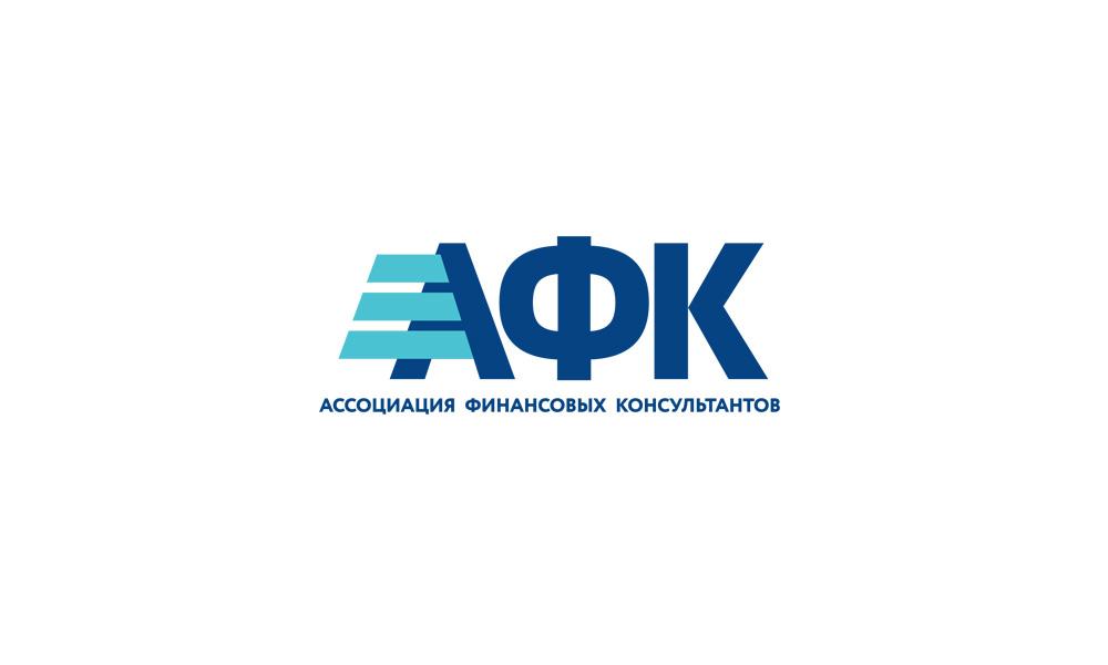 Логотип и фирменный стиль для Ассоциации финансовых консультантов