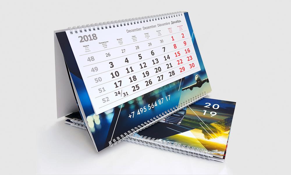 Печать корпоративных календарей, цветокоррекция