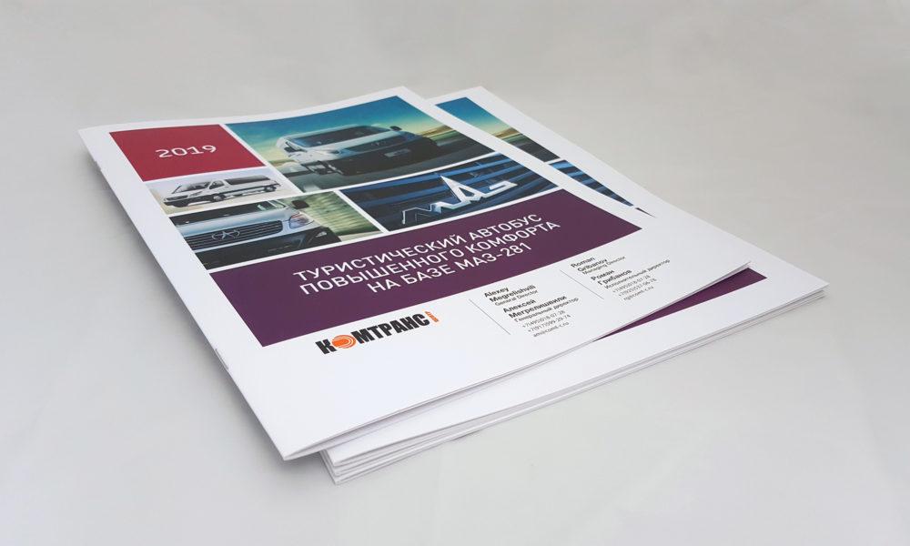 Презентационный каталог - дизайн, верстка и печать