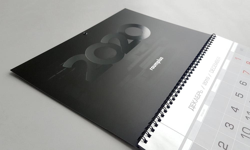 Календарь с выборочным лаком - предпечатная подготовка, производство