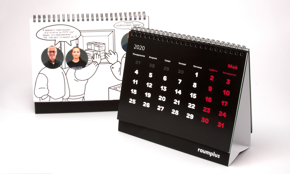 Настольный перекидной календарь - предпечатная подготовка, производство