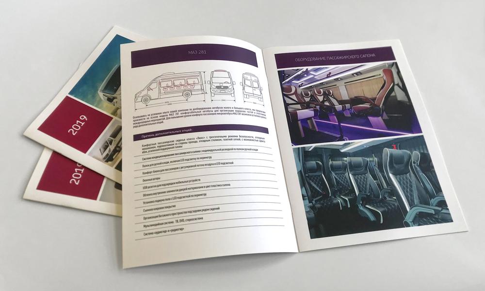 Презентационный каталог - дизайн, верстка, печать