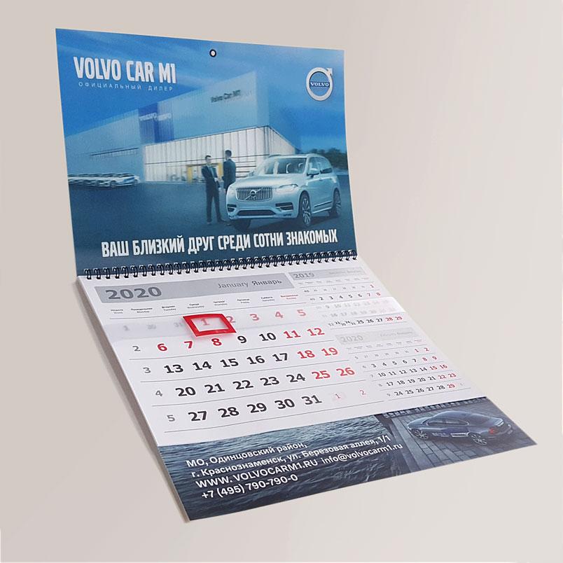 Календарь 2020 со стерео-варио