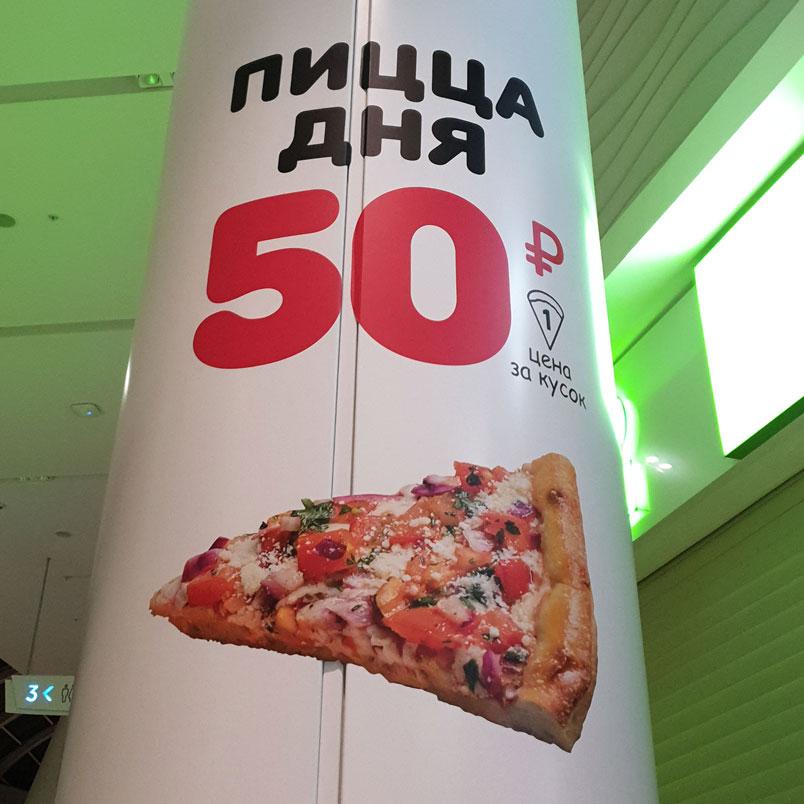 Реклама в ТЦ - верстка, производство, монтаж