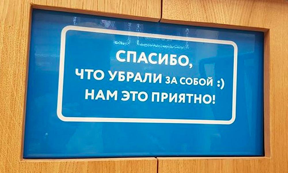 Наклейка для сети кафе