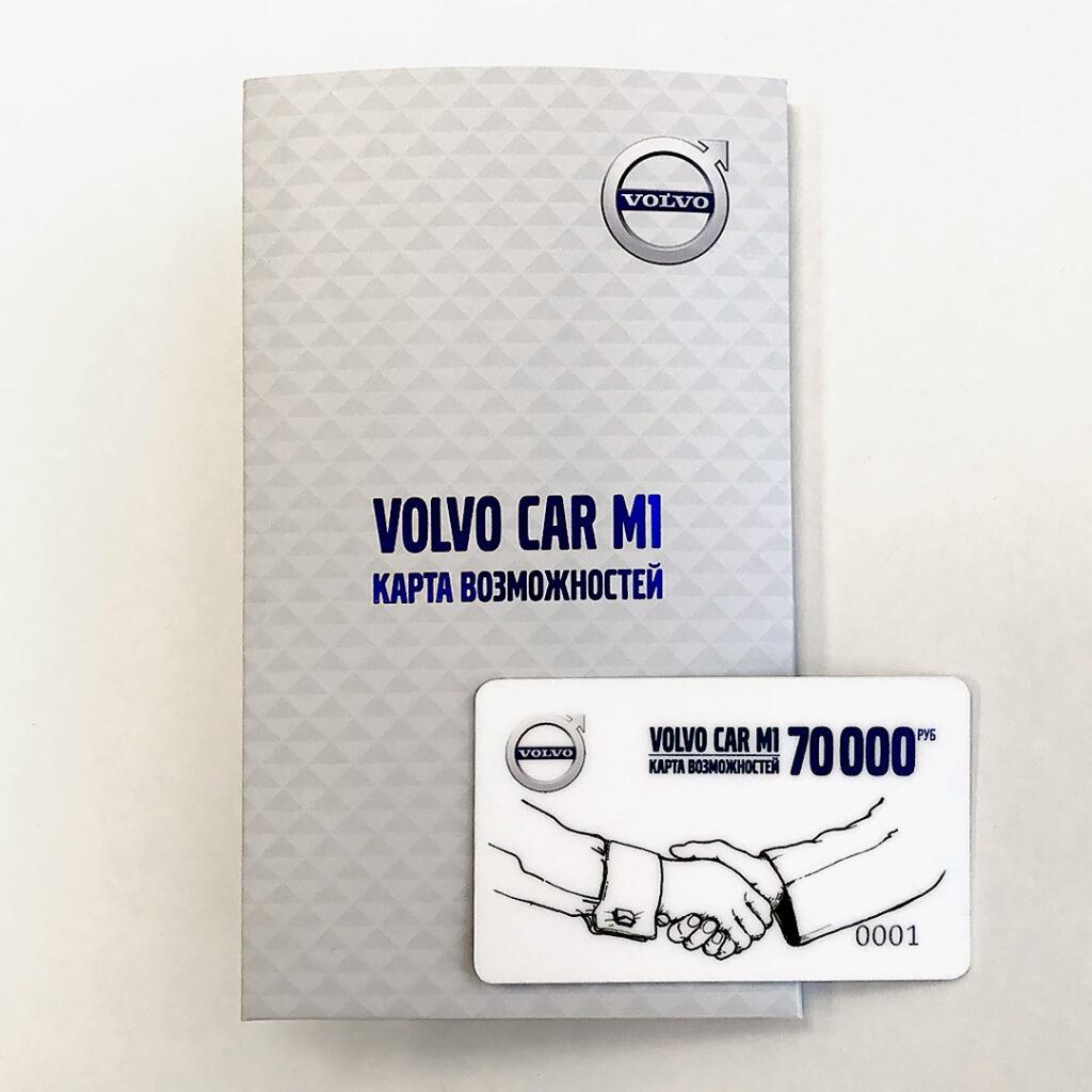 Дизайн, верстка, производство карт лояльности в конверте
